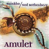 """CD SAINKHO / NED ROTHENBERG """"AMULET"""" (1996)"""