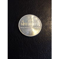 5 марок ФРГ  серебро 0,625 1971 года 24