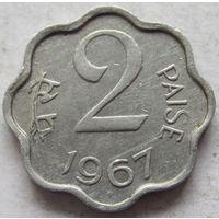 Индия 2 пайса 1967 отметка монетного двора - Бомбей