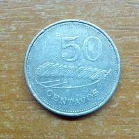 50 сентаво 1980 Мозамбик
