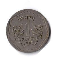 Индия. 1 рупия. 1985. Отметка монетного двора: Ллантризант, под цифрой 1