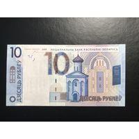 10 рублей Беларусь 2009 год серия ВТ (UNC)