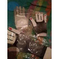 Перчатки-сетка