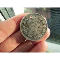 1 рубль 1817г. С 1 рубля!