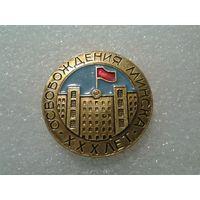 Знак. 30 лет освобождения Минска