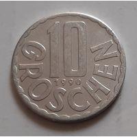 10 грошей 1990 г. Австрия