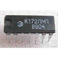 Микросхема К172ЛМ1