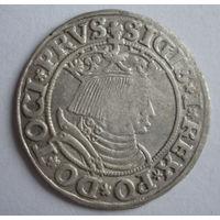 Грош 1531