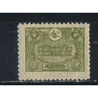 Турция Османская Имп 1913 Новый Главпочтамт Константинополь Стандарт #212*