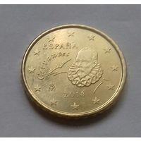 10 евроцентов, Испания 2014 г., AU