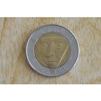 Сан-Марино 500 лир 1996