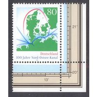 Германия 1995 канал