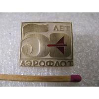 Знак. 50 лет Аэрофлоту СССР. тяжёлый
