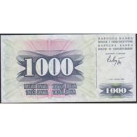 1000 динаров 1.07.1992г. Босния и Герцеговина UNC