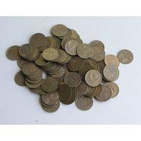 Кучка монет по 3 копейки СССР 100 шт.