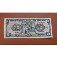 Банкнота 20 сукре Эквадор 1986