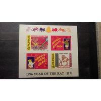 Новый год и Рождество, праздники, марки, Филиппины, 1995, блок