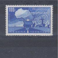 [231] ЦАР 1969.Авиация.