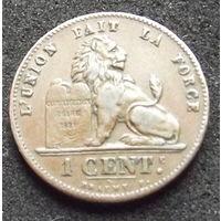 Бельгия. 1 цент 1901