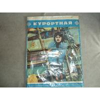 Сумка-Пакет СССР