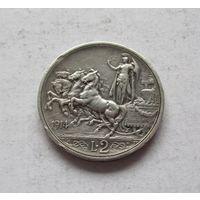 Италия 2 лиры 1914 Витторио Эмануэле III - серебро