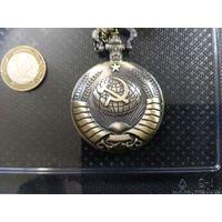 Продам часы карманные  с символикой СССР