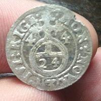 Полторак 1644 кристина распродажа коллекции
