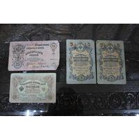 25 рублей, 5 рублей 1909 г. (Управляющий Коншин)