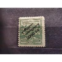 Грузия 1922г. Надпечатка нового номинала на марках, не выпущенных в обращение