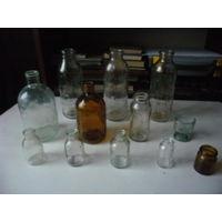 Бутылочки медицинские,СССР