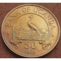 5050:  50 центов 1976 Уганда