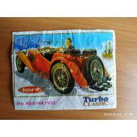 Turbo classic #129 турбо классик