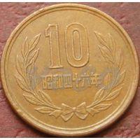 3748:  10 йен 1971 Япония