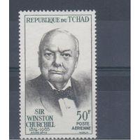 [679] Чад 1965. Политика.Черчилль. MH*