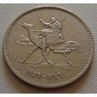 Судан. 5 гирш 1956 год  KM#34