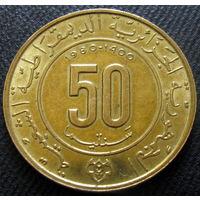 1к Алжир 50 сантимов 1980 распродажа коллекции