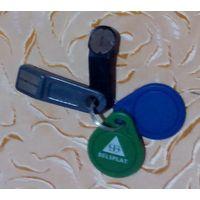 Ключи от домофона. Возможен обмен