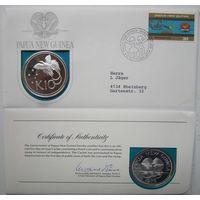 Папуа-Новая Гвинея. Набор 8 монет 1975 года, пруф, в конвертах с марками. Подробнее, ниже в описании лота. S.000
