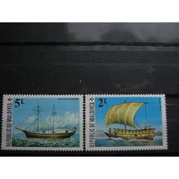 Транспорт, корабли, флот, парусники Мальдивы марки