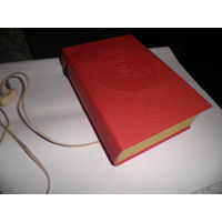 Радиотранслятор в виде книги.Слава Октябрю!