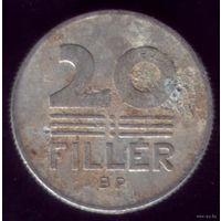 20 филлер 1989 год Венгрия