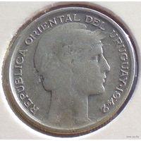 Уругвай, 20 сентесимо 1942 года, Ag 720 (2-й)
