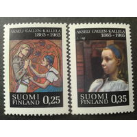 Финляндия 1965 живопись полная серия