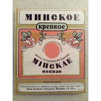 114 Этикетка от спиртного БССР СССР Минск