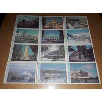 Календарики 1986 АЛМА-АТА (тираж 4000 экз.) серия 12 шт. одним лотом