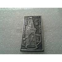 Знак. Москва. Беклемешевская башня. Кремль.