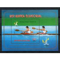 Экваториальная Гвинея - 1978 - Летние Олимпийские игры - [Mi. bl. 287] - 1 блок. MNH.