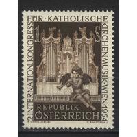Австрия 1954 Mi# 1008 (MNH**)