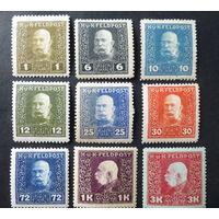 Австрия\221м \Австро-Венгрия Полевая почта1915 Франц Иосиф MH/Гаш