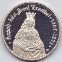 Венгрия, 5000 форинтов 2007 года. Святая Эржебет, 800 лет со дня рождения.